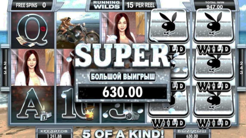 250% Registreer casinobonus bij High Roller Casino